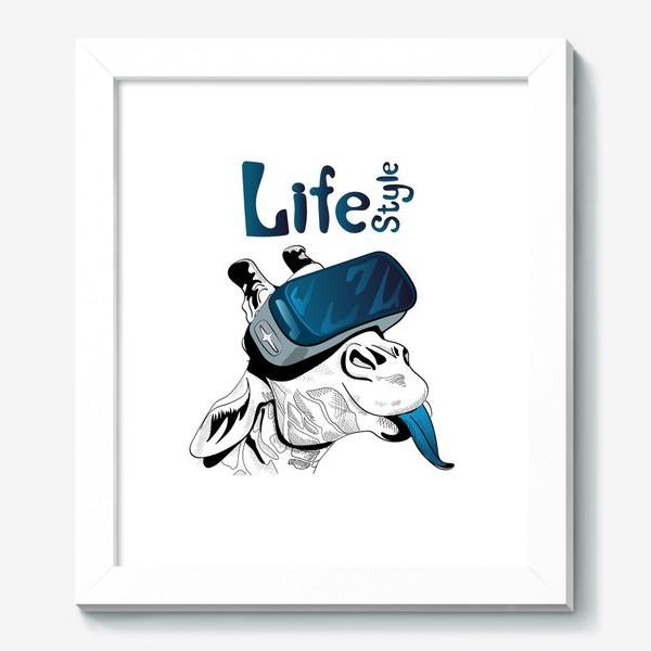 Картина «Стиль жизни. Жираф в очках виртуальной реальности»