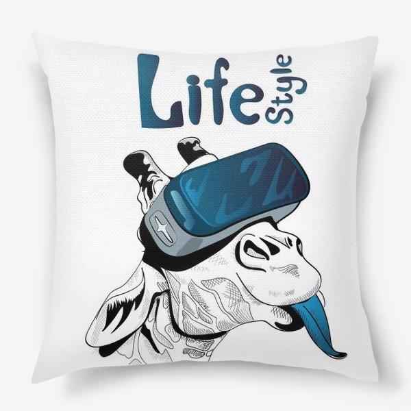 Подушка «Стиль жизни. Жираф в очках виртуальной реальности»