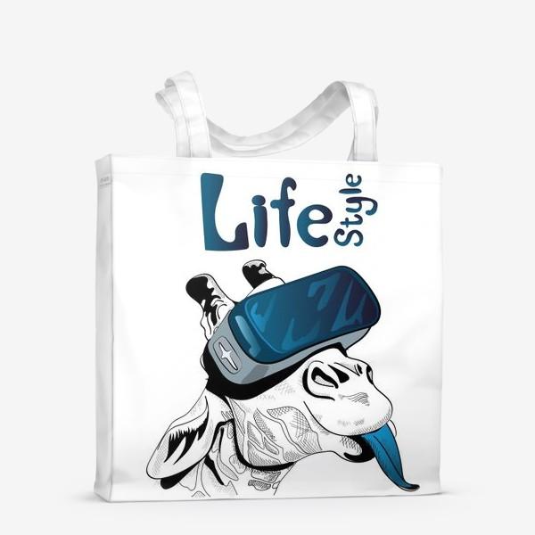 Сумка-шоппер «Стиль жизни. Жираф в очках виртуальной реальности»