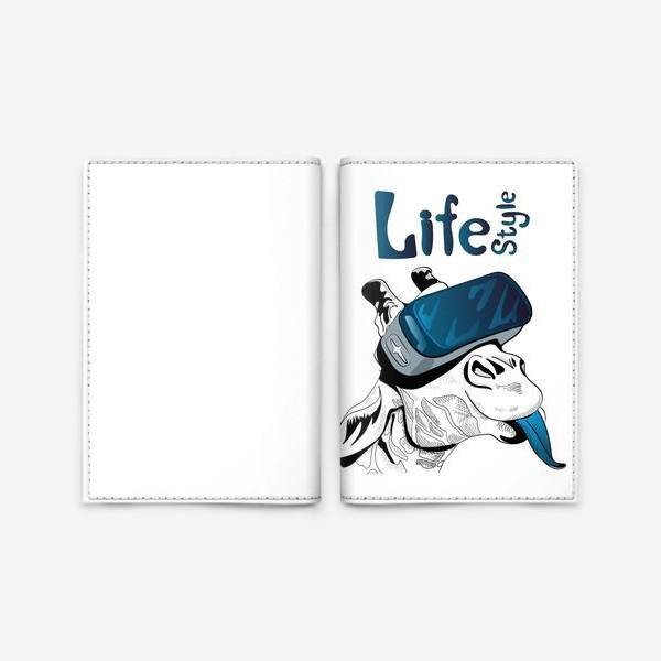 Обложка для паспорта «Стиль жизни. Жираф в очках виртуальной реальности»