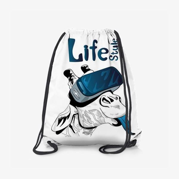 Рюкзак «Стиль жизни. Жираф в очках виртуальной реальности»