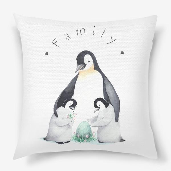 Подушка «Семья пингвинов с яйцом»