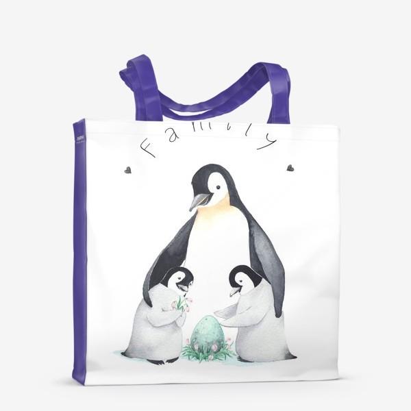 Сумка-шоппер «Семья пингвинов с яйцом»