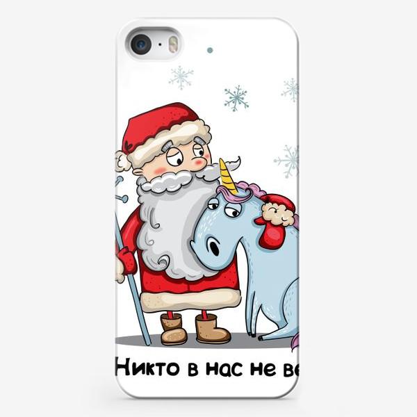 Чехол iPhone «Никто в нас не верит»