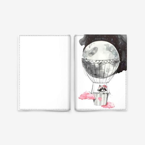 Обложка для паспорта «Енот-девочка на воздушном шаре-луне»