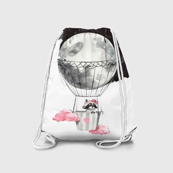 Рюкзак «Енот-девочка на воздушном шаре-луне»