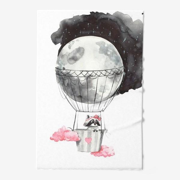 Полотенце «Енот-девочка на воздушном шаре-луне»