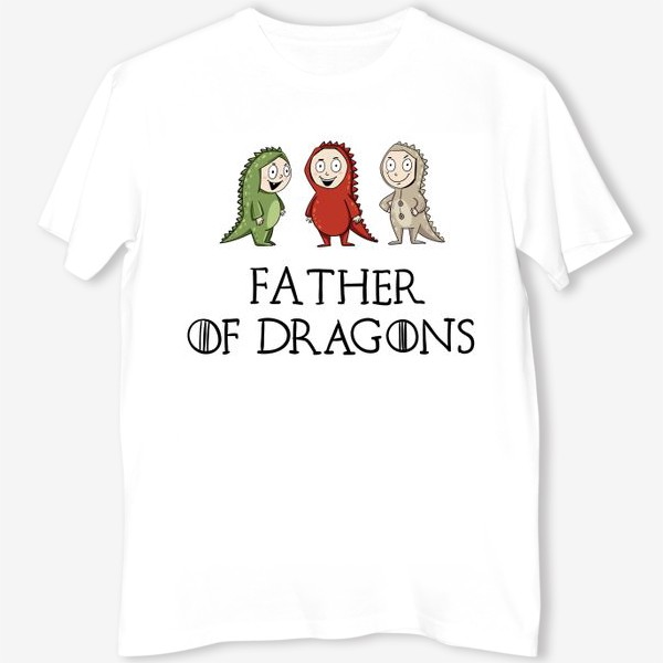 Футболка «Father of three dragons »