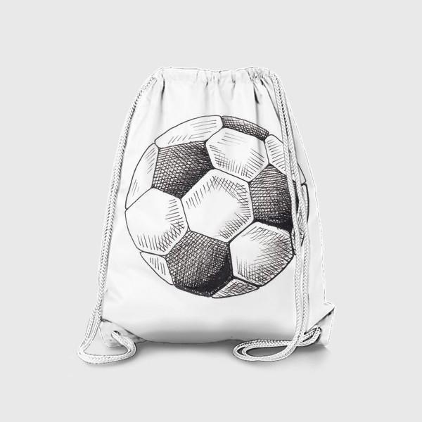 Рюкзак «Футбольный мяч»