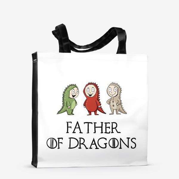 Сумка-шоппер «Father of three dragons »