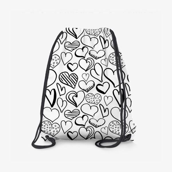 Рюкзак «Паттерн сердечки чёрно-белый»