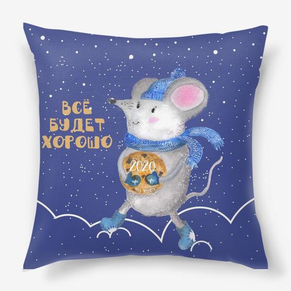 Подушка «Мышка несет радость»