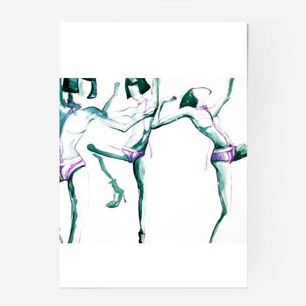 Постер «Танцы»