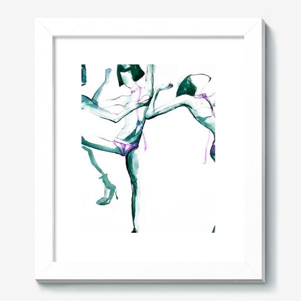 Картина «Танцы»