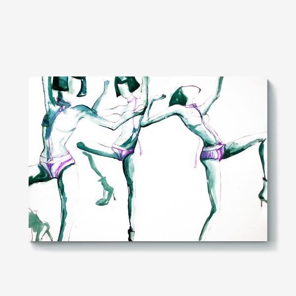 Холст «Танцы»