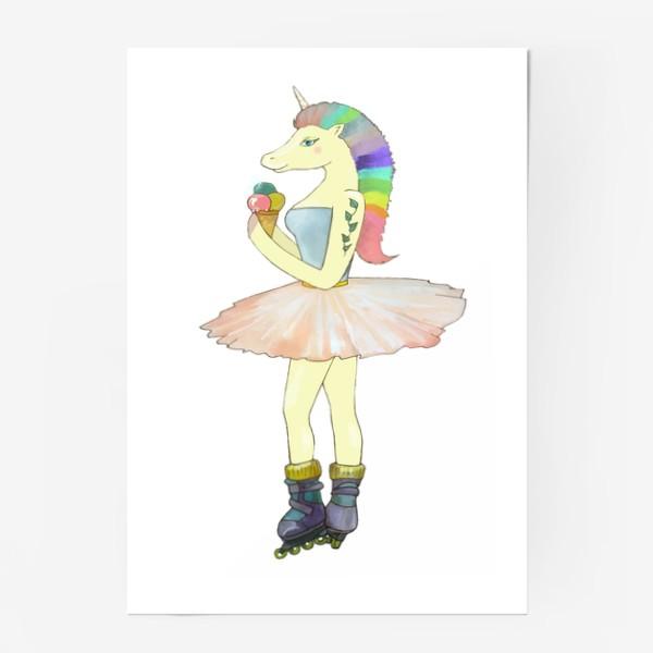Постер «Радужный единорог на роликах »
