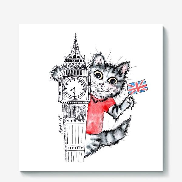 Холст «Коты учат. Учитель английского»