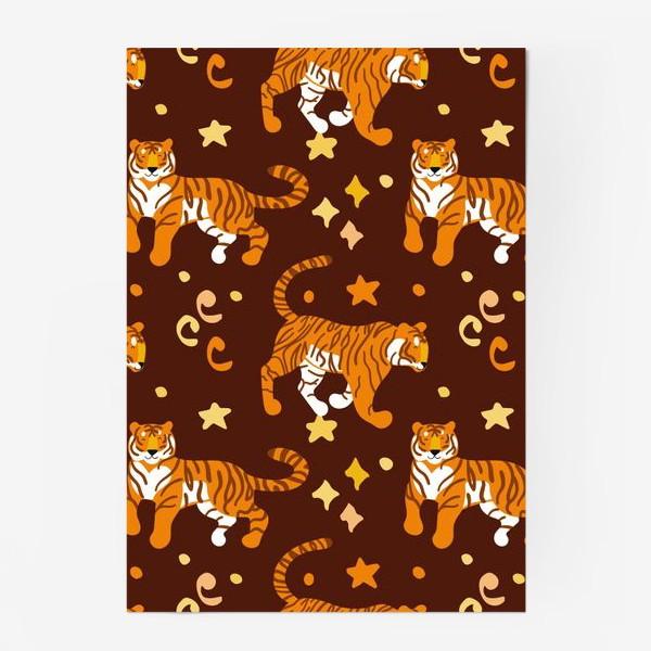 Постер «Тигры»