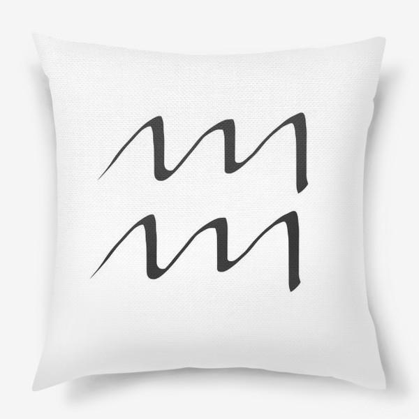 Подушка «Знак зодиака Водолей»