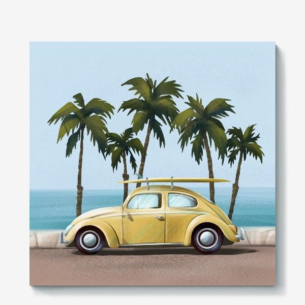 Холст «Желтый ретро автомобиль на фоне моря»