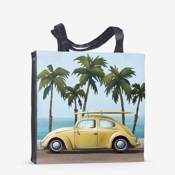 Сумка-шоппер «Желтый ретро автомобиль на фоне моря»
