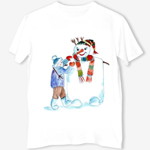 Футболка «Мальчик и снеговик»