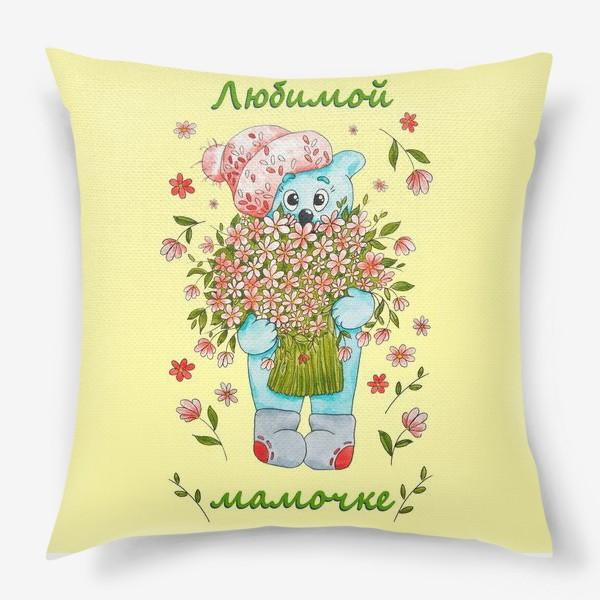 Подушка «Любимой мамочке»