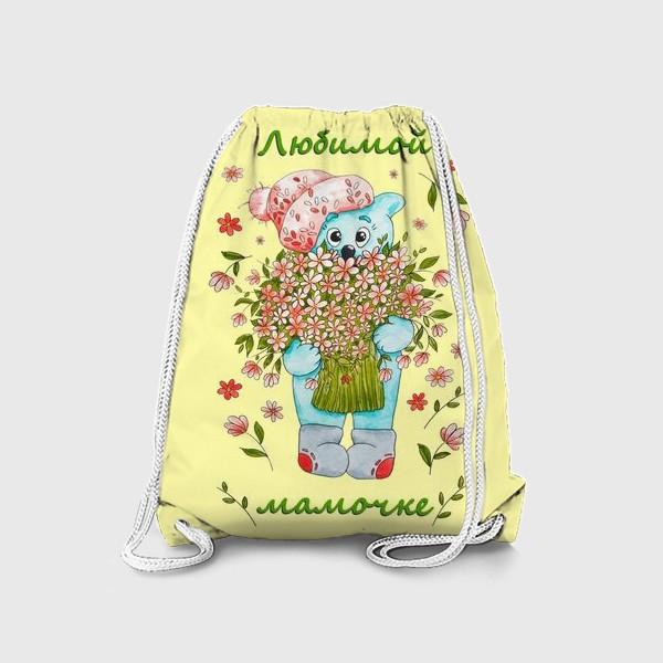 Рюкзак «Любимой мамочке»