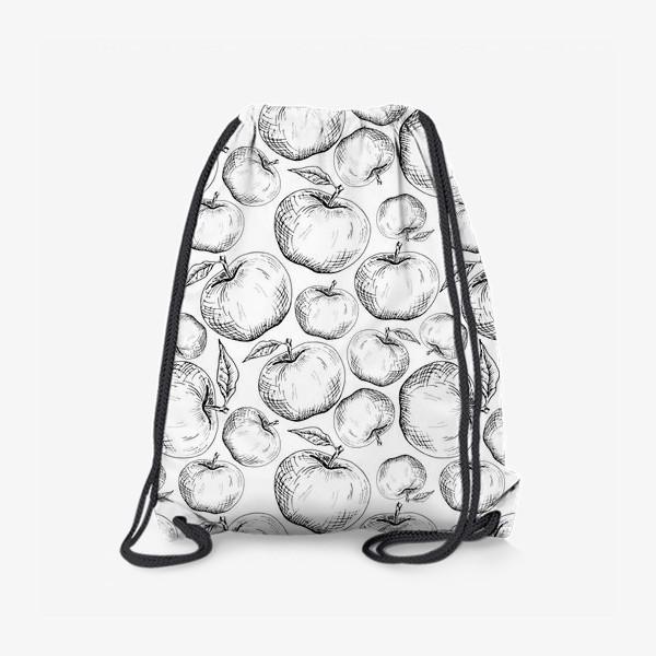Рюкзак «Чёрно-белый паттерн яблоки»
