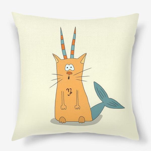 Подушка «Кот Козерог»