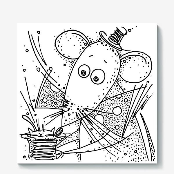 Холст «Фокус мышки»