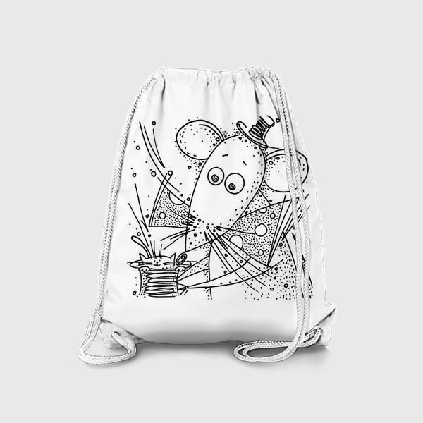 Рюкзак «Фокус мышки»