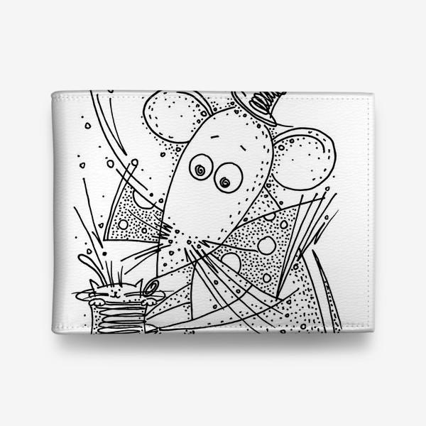 Кошелек «Фокус мышки»