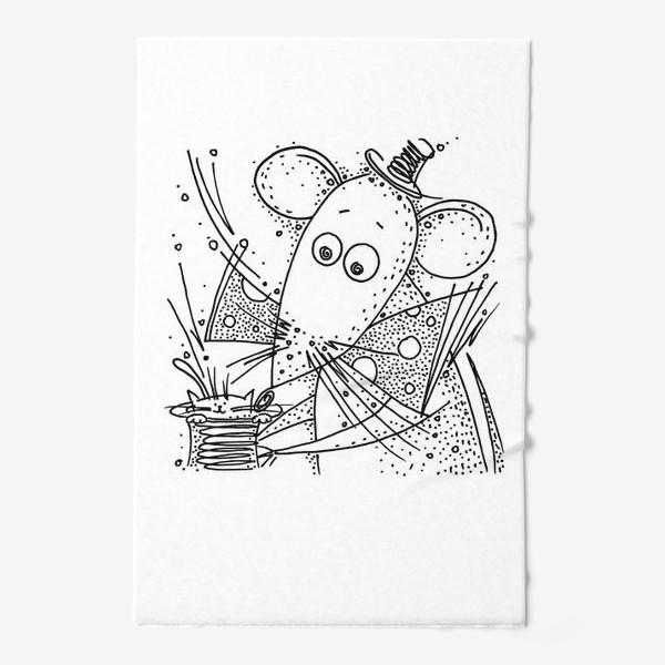 Полотенце «Фокус мышки»
