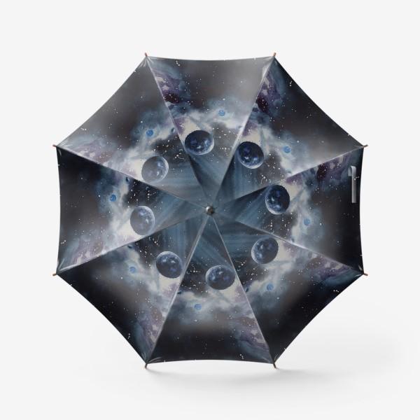 Зонт «Синий космос»