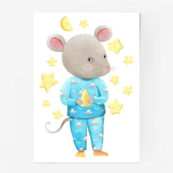 Постер «Мышонок »
