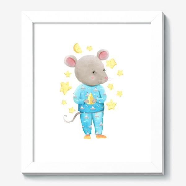Картина «Мышонок »
