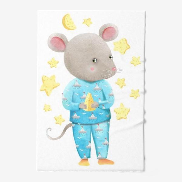 Полотенце «Мышонок »