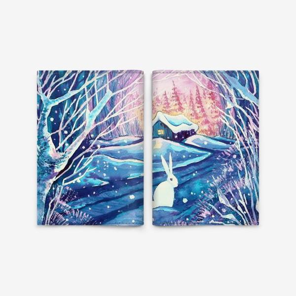 Обложка для паспорта «Зимняя сказка»