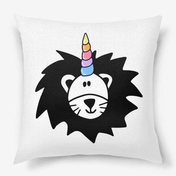 Подушка «Лев единорог»