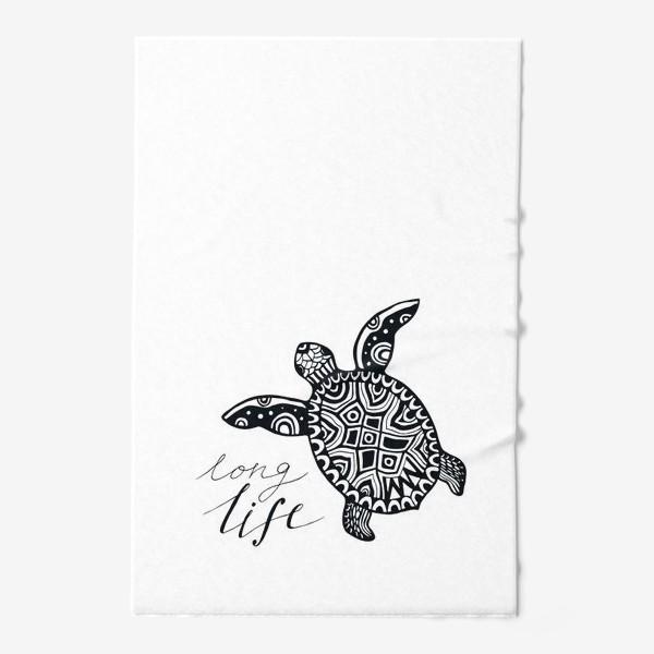 Полотенце «Черепаха. Long life»
