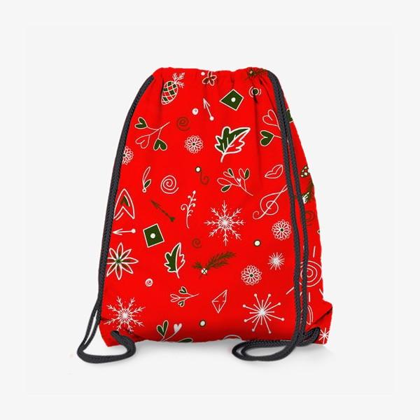 Рюкзак «Рождественский паттерн. Красный»