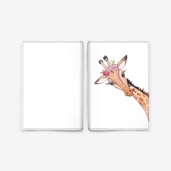 Обложка для паспорта «Жираф»