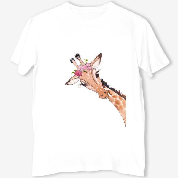 Футболка «Жираф»