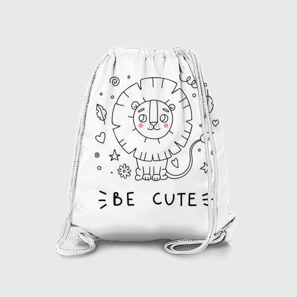 Рюкзак «Быть милым»
