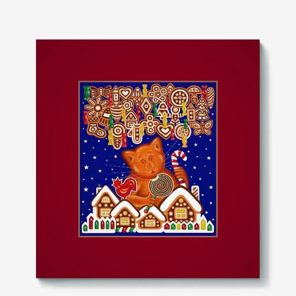 Холст «Сладкая сказка, или Пряничный кот на вишневом фоне»