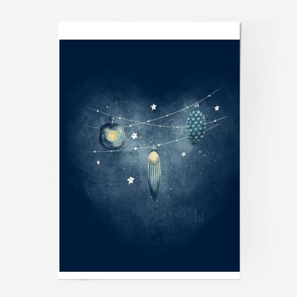 Постер «Елочные игрушки »