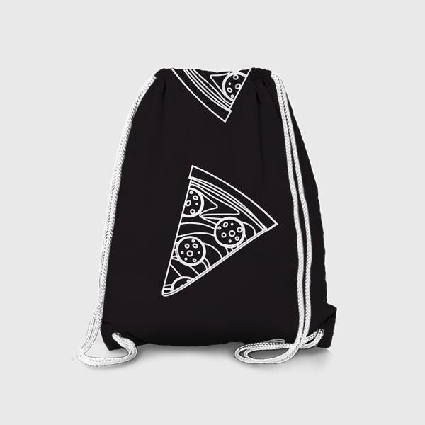 Рюкзак «Пицца рисунок мелом»