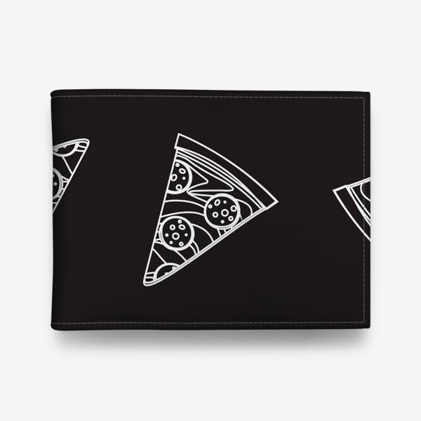 Кошелек «Пицца рисунок мелом»