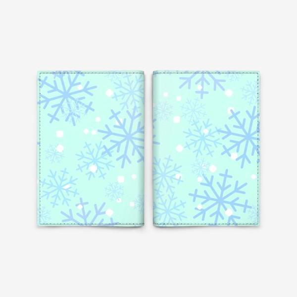Обложка для паспорта «Снежинки паттерн»